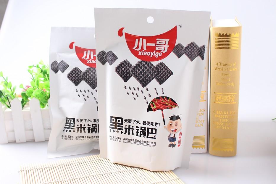黑米锅巴——麻辣味120g