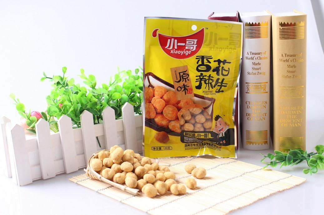 香辣花生——原味120g